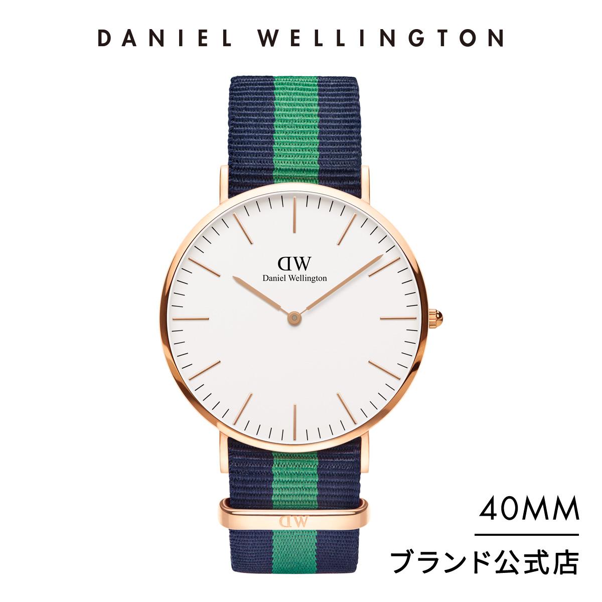 【公式2年保証/送料無料】ダニエルウェリントン公式 メンズ 腕時計 Classic Warwick 40mm Nato ストラップ クラシック ウォリック DW プレゼント おしゃれ インスタ映え ブランド 彼女 彼氏 ペアスタイルに最適 ウォッチ 母の日