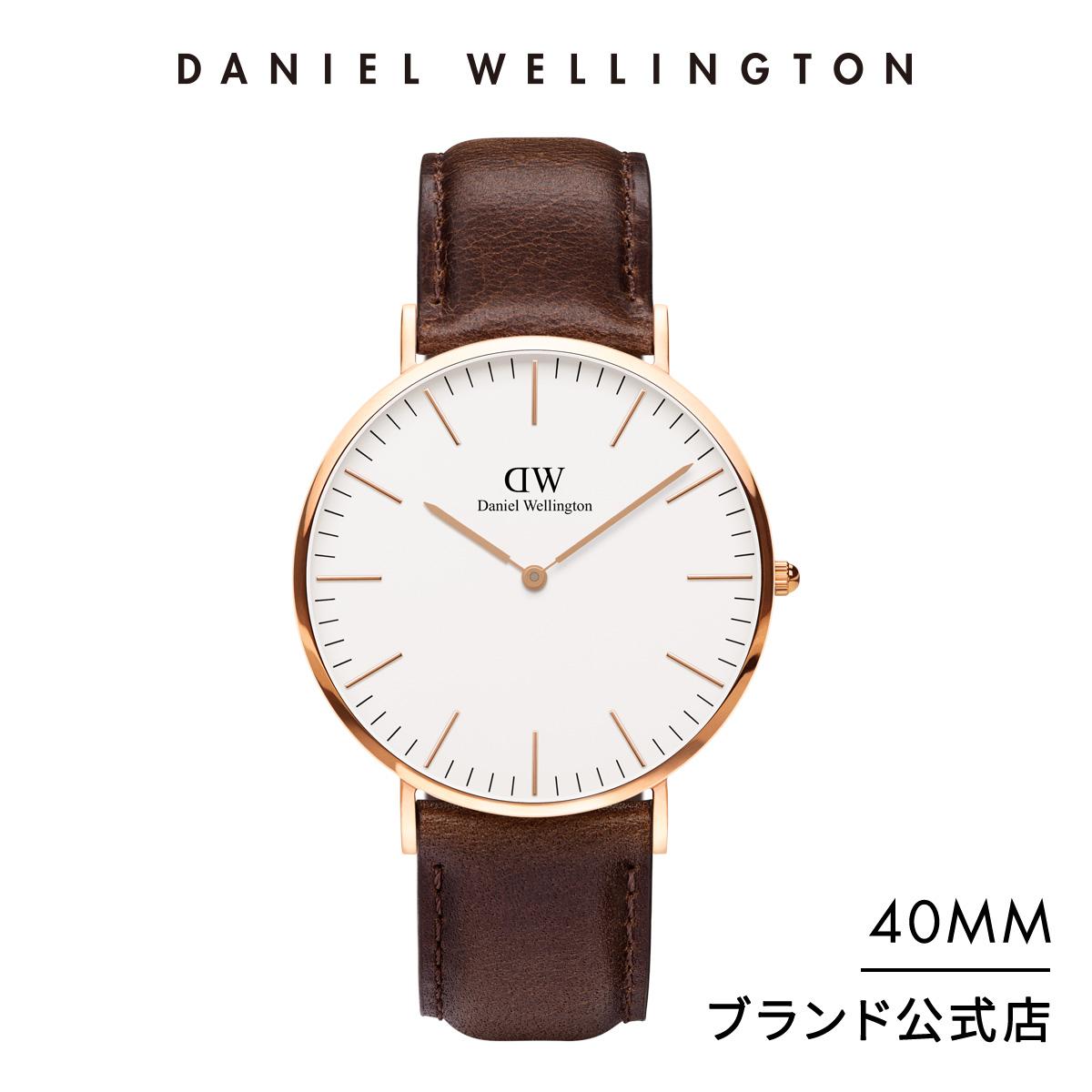 【公式2年保証/送料無料】ダニエルウェリントン公式 メンズ 腕時計 Classic Bristol 40mm 革 ベルト クラシック ブリストル DW プレゼント おしゃれ インスタ映え ブランド 彼女 彼氏 ペアスタイルに最適 ウォッチ