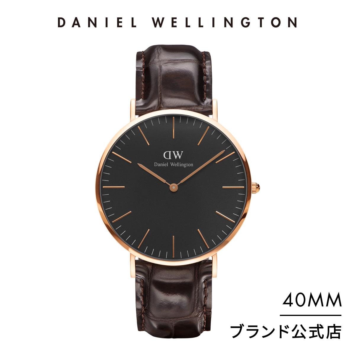 【公式2年保証/送料無料】ダニエルウェリントン公式 メンズ 腕時計 Classic Black York 40mm 革 ベルト クラシック ブラック ヨーク DW プレゼント おしゃれ インスタ映え ブランド 彼女 彼氏 ペアスタイルに最適 ウォッチ 母の日