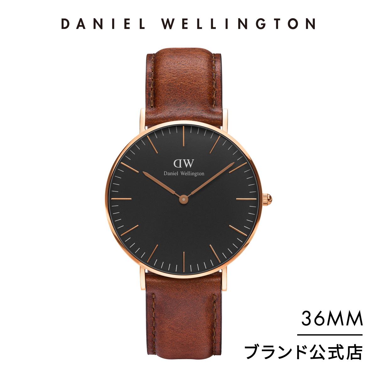 【公式2年保証/送料無料】ダニエルウェリントン公式 レディース/メンズ 腕時計 Classic Black St Mawes 36mm 革 ベルト クラシック ブラック セント モース DW プレゼント おしゃれ インスタ映え ブランド 彼女 彼氏