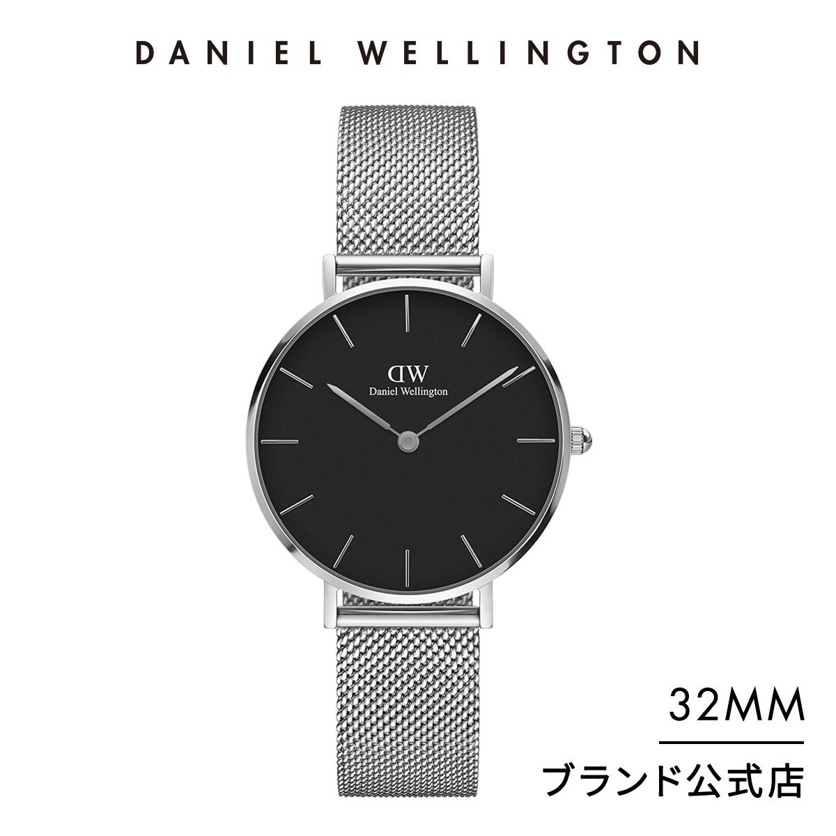 【公式2年保証/送料無料】ダニエルウェリントン公式 レディース 腕時計 Petite Sterling Black 32mm メッシュ ベルト クラシック ぺティート スターリング ブラック DW プレゼント おしゃれ インスタ映え