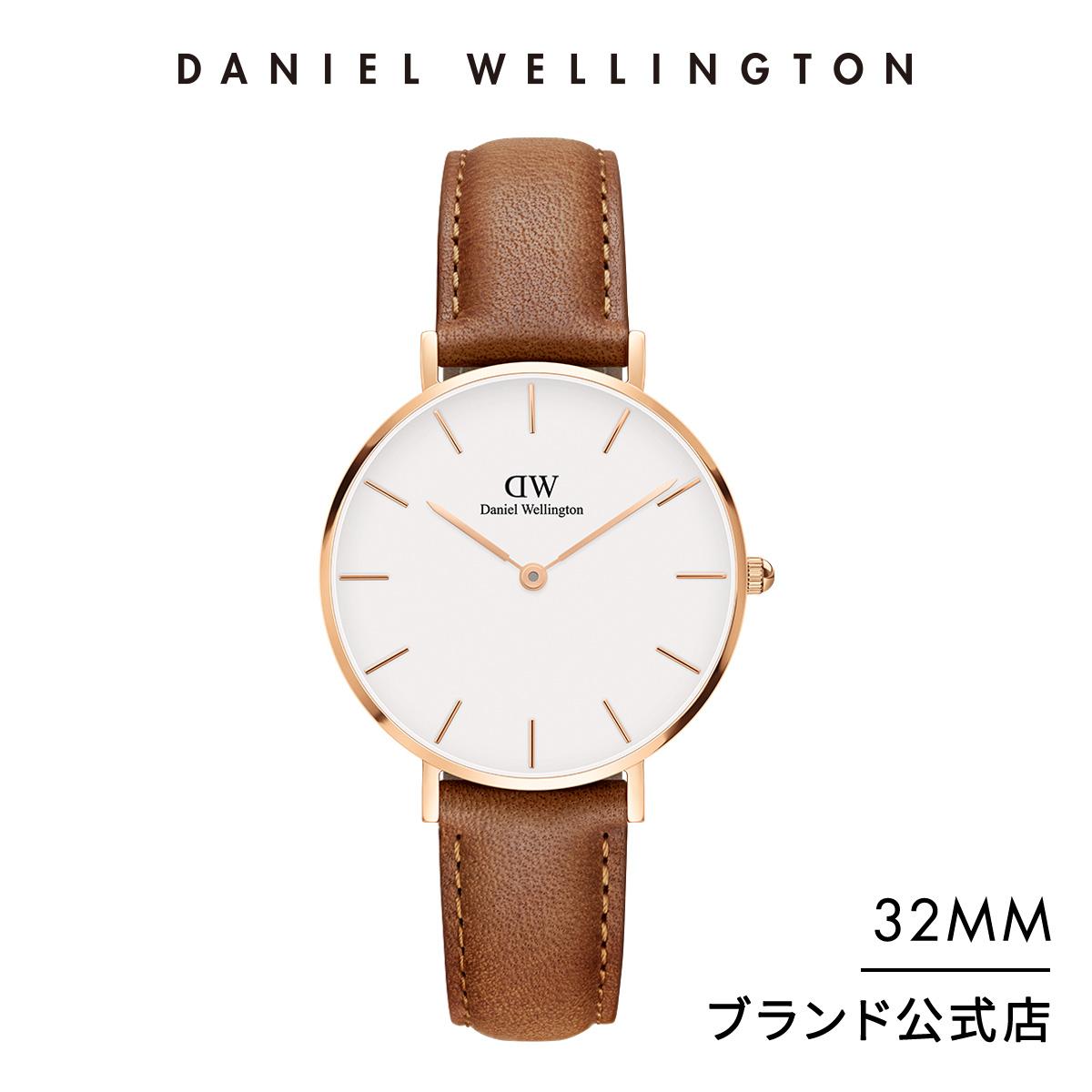 【公式2年保証/送料無料】ダニエルウェリントン公式 レディース 腕時計 Petite Durham 32mm 革 ベルト クラシック ぺティート ダラム DW プレゼント おしゃれ インスタ映え ブランド 彼女 彼氏 ペアスタイルに最適 ウォッチ 母の日