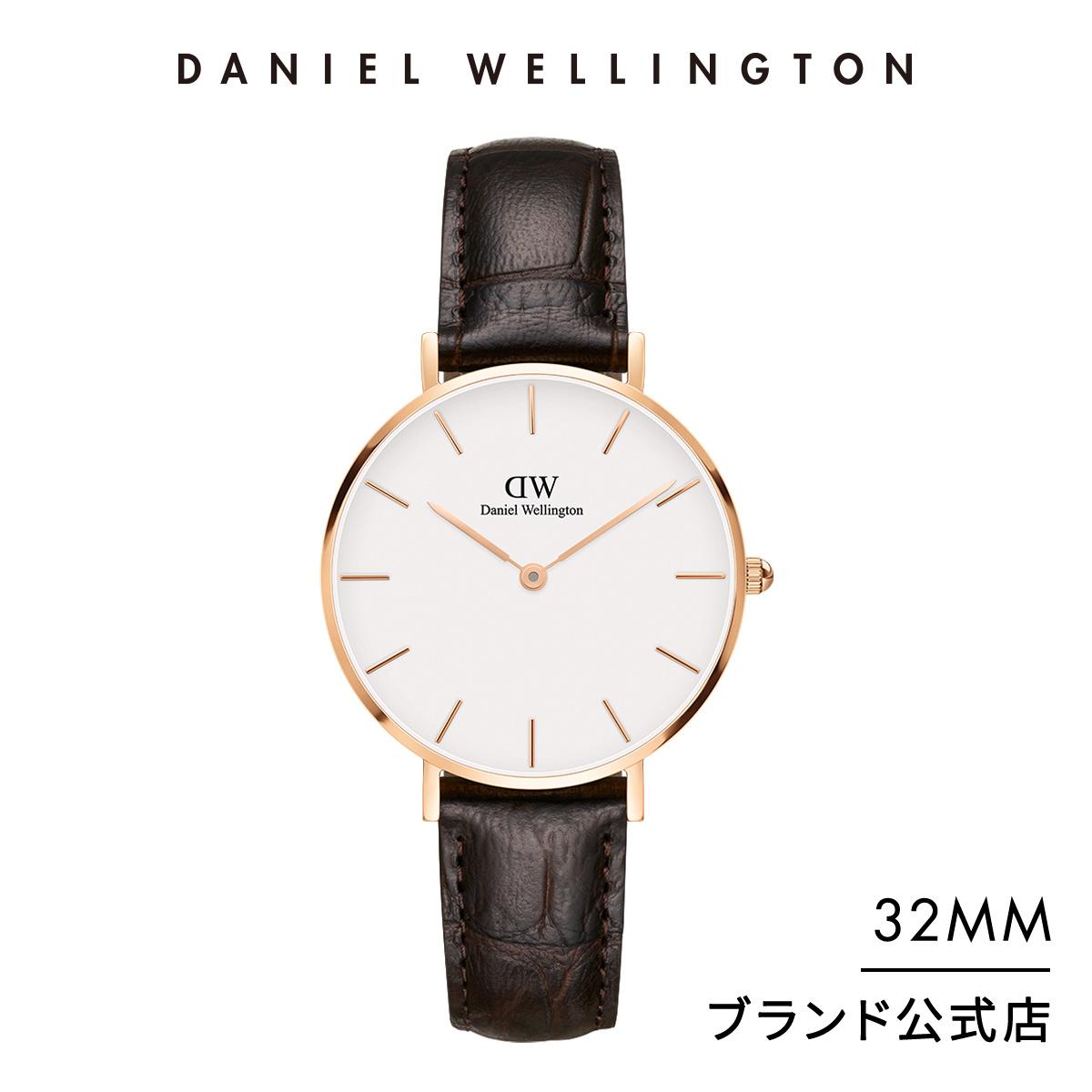 【公式2年保証/送料無料】ダニエルウェリントン公式 レディース 腕時計 Petite York 32mm 革 ベルト クラシック ぺティート ヨーク DW プレゼント おしゃれ インスタ映え ブランド 彼女 彼氏 ペアスタイルに最適 ウォッチ 母の日