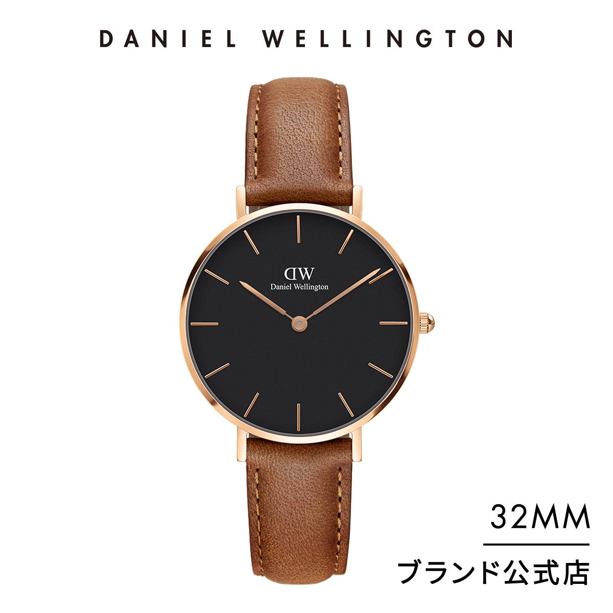 【公式2年保証/送料無料】ダニエルウェリントン公式 レディース 腕時計 Petite Durham Black 32mm 革 ベルト クラシック ぺティート ダラム ブラック DW プレゼント おしゃれ インスタ映え ブランド 彼女 彼氏 母の日