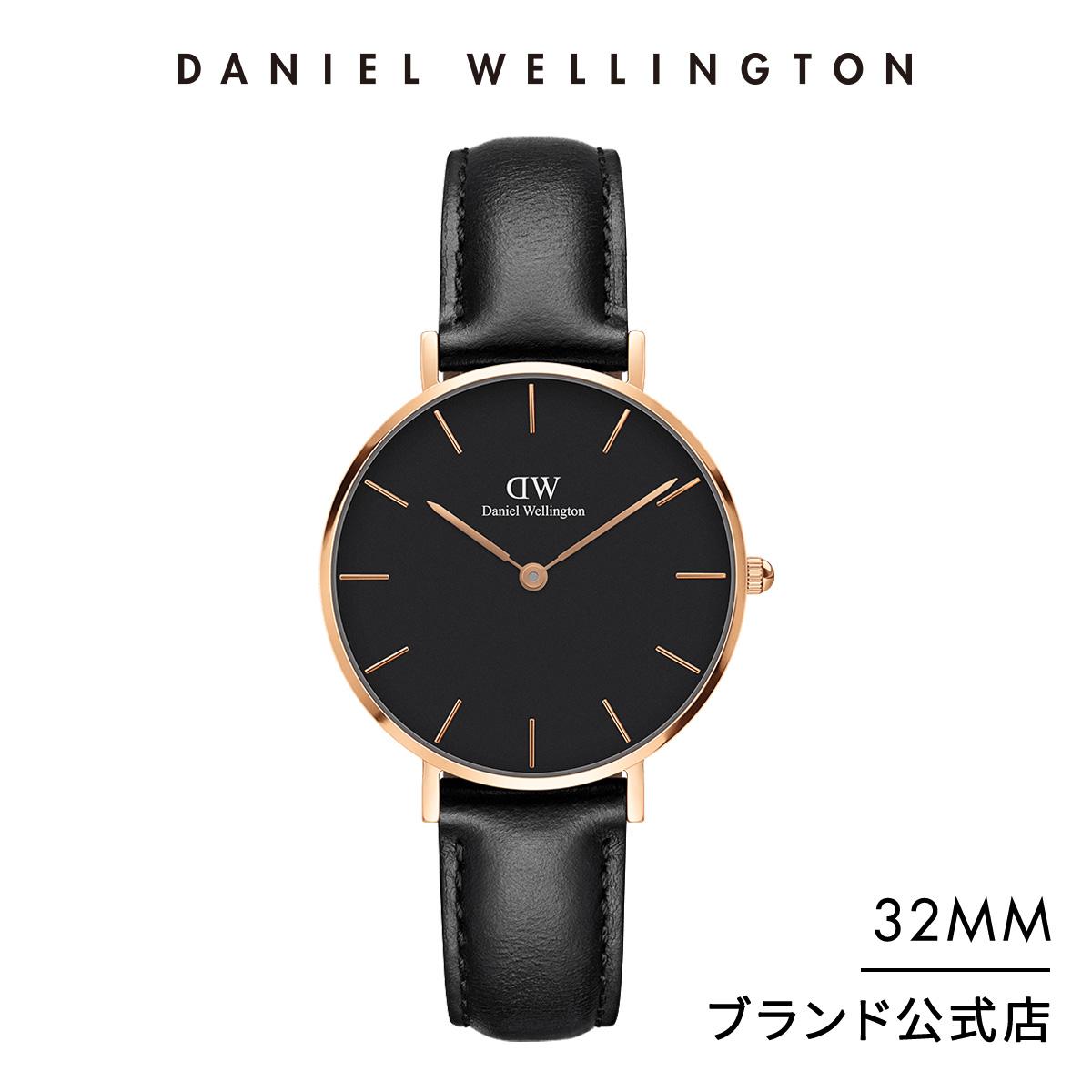 【公式2年保証/送料無料】ダニエルウェリントン公式 レディース 腕時計 Petite Sheffield Black 32mm 革 ベルト クラシック ぺティート シェフィールド ブラック DW プレゼント おしゃれ インスタ映え 母の日