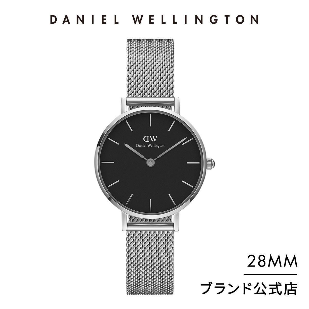 【公式2年保証/送料無料】ダニエルウェリントン公式 レディース 腕時計 Petite Sterling Black 28mm メッシュ ベルト クラシック ぺティート スターリング ブラック DW プレゼント おしゃれ インスタ映え 母の日
