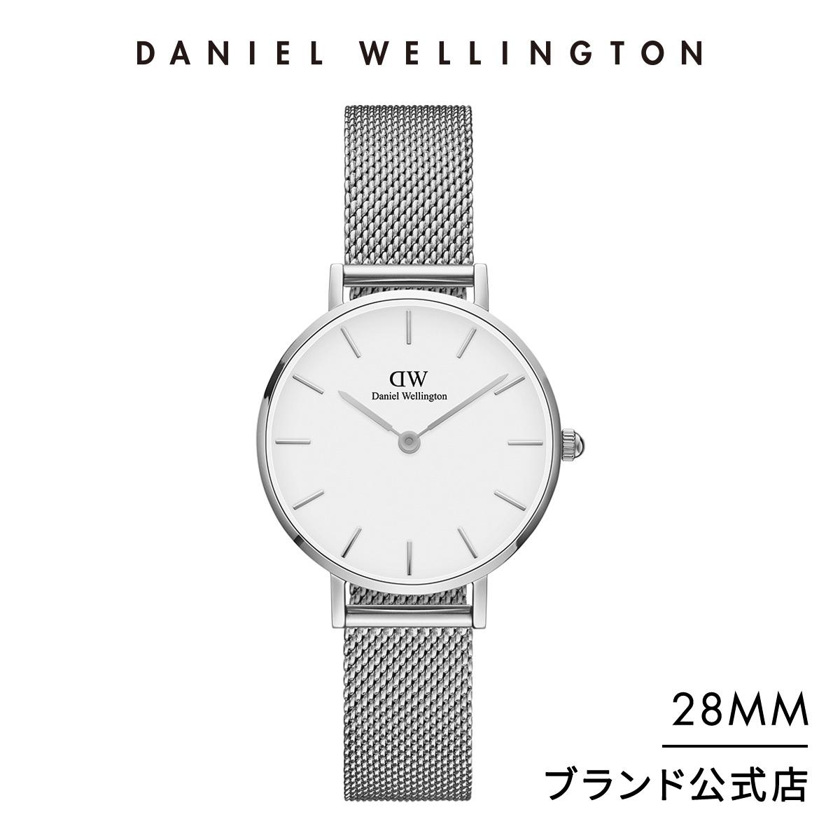 【公式2年保証/送料無料】ダニエルウェリントン公式 レディース 腕時計 Petite Sterling 28mm メッシュ ベルト クラシック ぺティート スターリング ブラック DW プレゼント おしゃれ インスタ映え ブランド 彼女 母の日