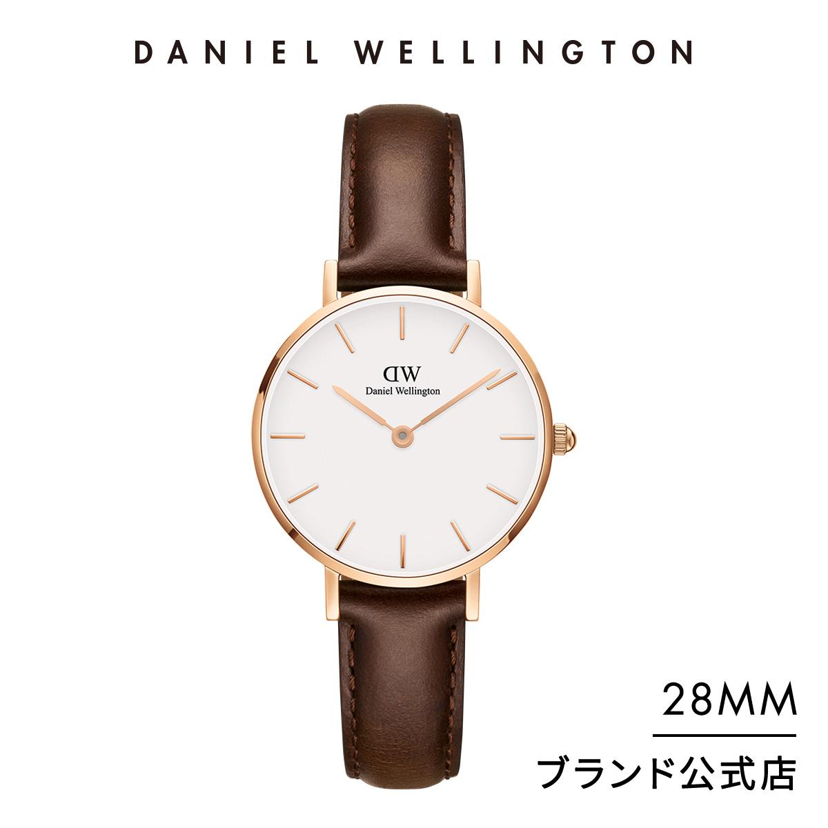 【公式2年保証/送料無料】ダニエルウェリントン公式 レディース 腕時計 Petite Bristol 28mm 革 ベルト クラシック ぺティート ブリストル DW プレゼント おしゃれ インスタ映え ブランド 彼女 彼氏 ペアスタイルに最適 ウォッチ ボーナス