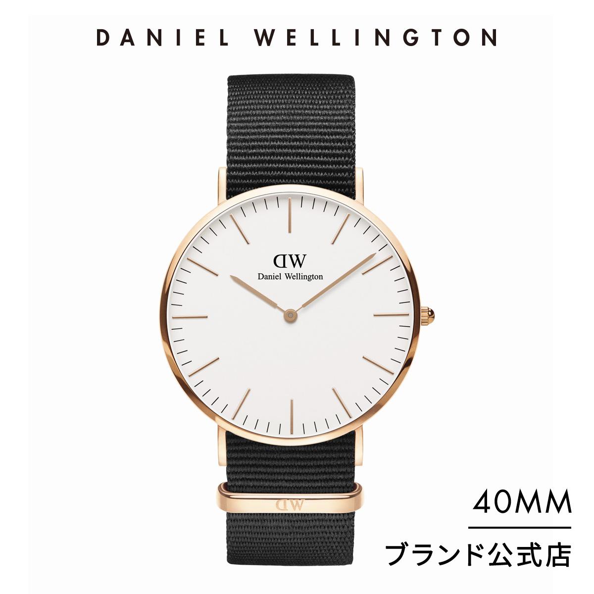【公式2年保証/送料無料】ダニエルウェリントン公式 メンズ 腕時計 Classic Cornwall 40mm Nato ストラップ クラシック コーンウォール DW プレゼント おしゃれ インスタ映え ブランド 彼女 彼氏 ペアスタイルに最適 ウォッチ 母の日