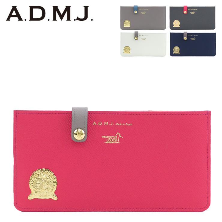 【あす楽】ADMJ アクセソワ エーディーエムジェイ スリム 長財布 レディース 薄型 ワインハイマー 本革 acs06114 acs06014