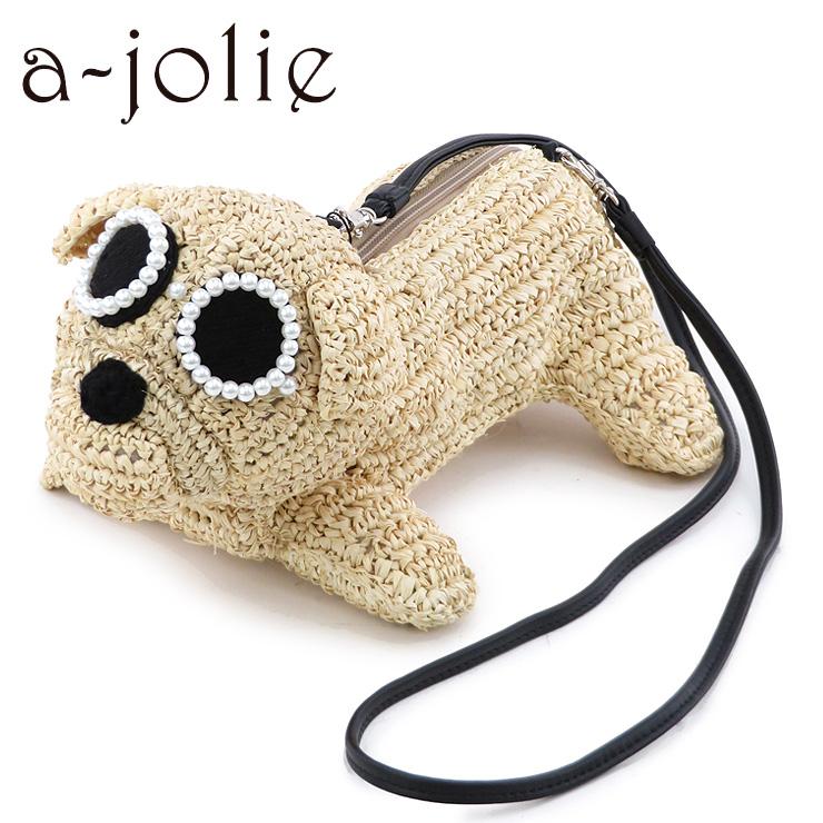 a-jolie ラフィア 斜めがけ パール sim20-ss03 サングラス バッグ 【クーポン対象】アジョリー レディース ナチュラル かごバッグ アジョリー犬 アジョ犬
