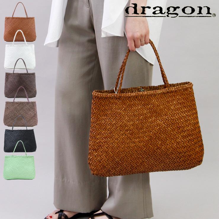 【正規品】dragon ドラゴン バッグ メッシュバッグ 本革 レザー メッシュ トート ベルギー ソフィー SOPHIE BIG レディース dragon diffusion a4 横入れ 店舗 8099