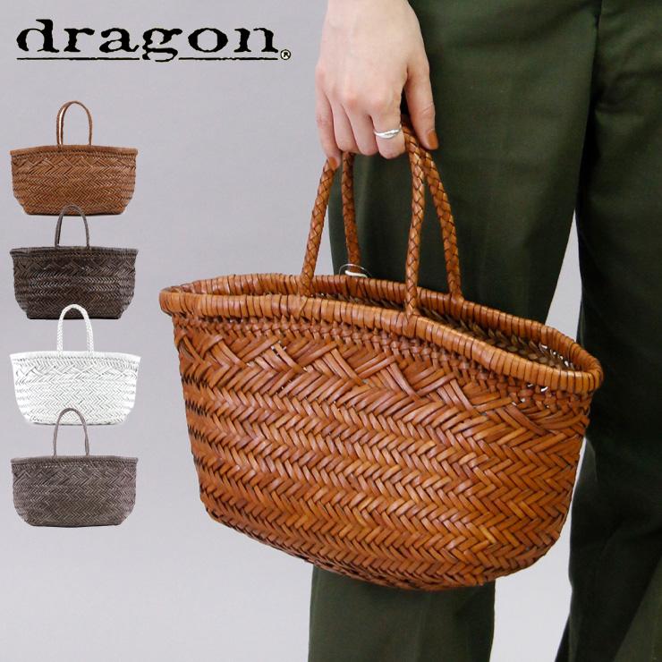 【正規品】dragon バッグ レザー メッシュバッグ ドラゴン ベルギー かごバッグ トート dragon diffusion レディース BAMBOO TRIPLE JUMP SMALL 店舗 8811
