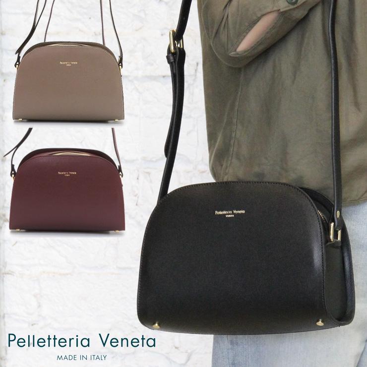 ペレッテリアベネタ pelletteria veneta ショルダーバッグ レディース 本革 イタリア製 S0260
