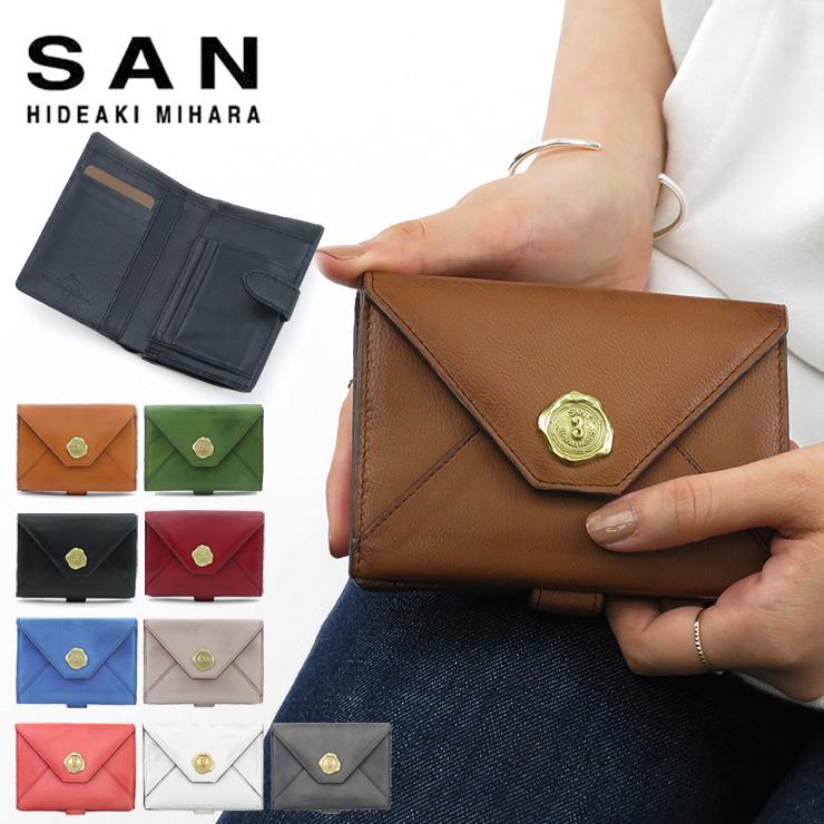 【クーポン対象】SAN HIDEAKI MIHARA サンヒデアキミハラ 財布 二つ折り 折り財布 財布 メール型 本革 レディース メンズ ブラウン ネイビー sfo-mgn