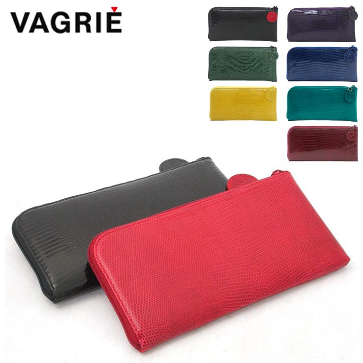 【RカードでP10倍相当 5/5 23:59まで】ヴァグリエ vagrie 長財布 レディース L字ファスナー 薄型 本革 リザード ブラック レッド グリーン ブルー t0026