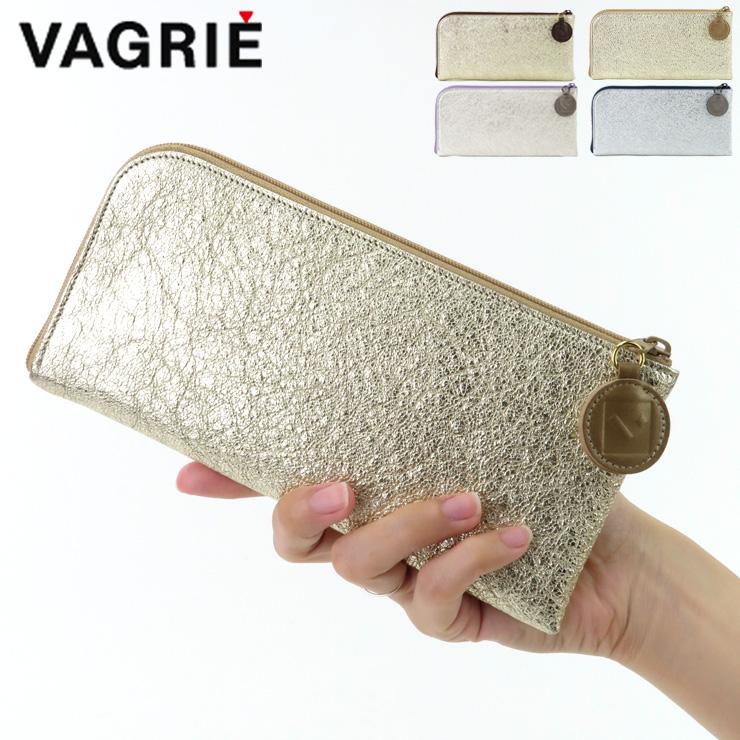 【RカードでP8倍相当】ヴァグリエ Vagrie 長財布 スリムウォレット 薄型 本革 L字 ファスナー レディース ゴールド シルバー yb0026