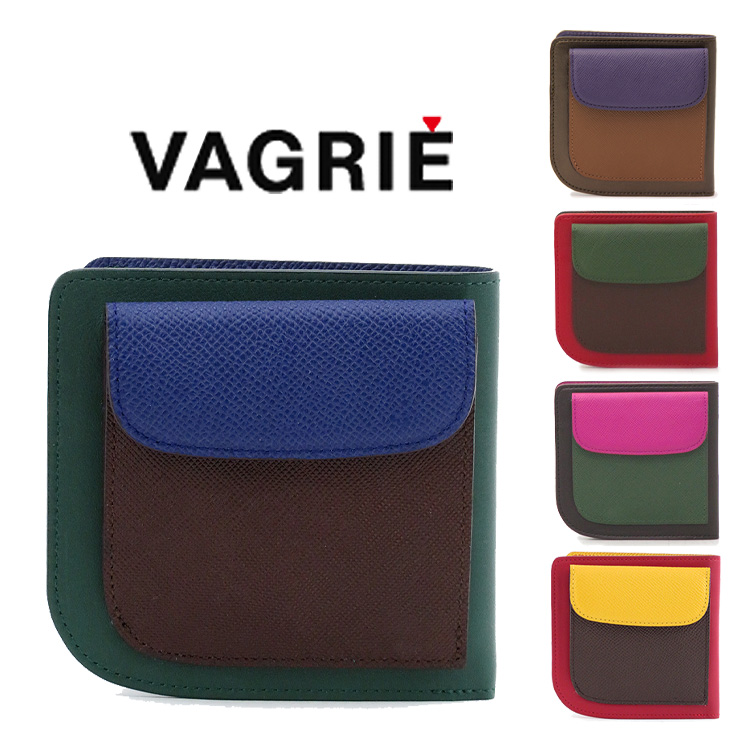 【RカードでP8倍相当】vagrie 財布 ヴァグリエ ミニ財布 二つ折り財布 本革 グリーン 緑 ブラウン 茶 レッド 赤 イエロー 黄 レディース メンズ puy1675