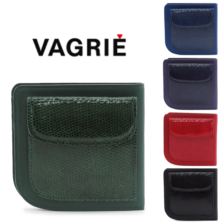 【RカードでP10倍相当 5/5 23:59まで】ヴァグリエ vagrie 二つ折り財布 ミニ財布 レディース メンズ 本革 リザードレザー ts1675