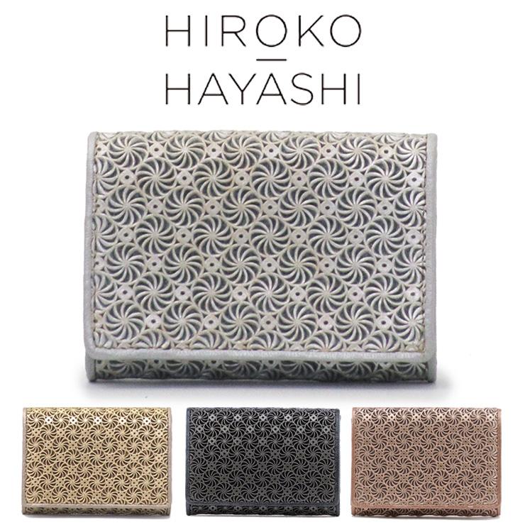 【15%クーポン】【RカードでP10倍相当 5/5 23:59まで】hiroko hayashi 名刺入れ ヒロコハヤシ ジラソーレ GIRASOLE カードケース 本革 ゴールド 金 シルバー 銀 ブラック 黒 ピンク レディース メンズ 709-11957