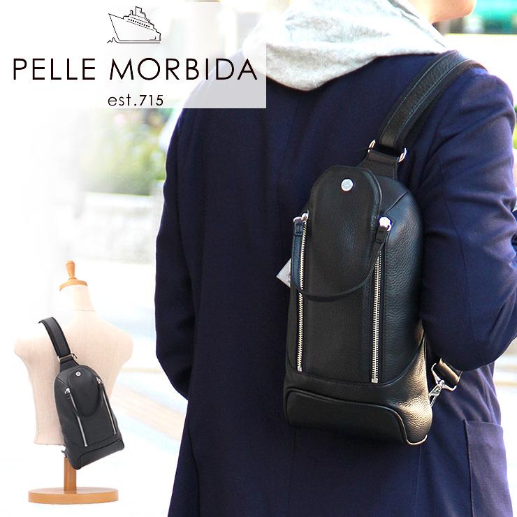 ペッレモルビダ PELLE MORBIDA ボディバッグ メンズ maiden voyage 本革 mb051