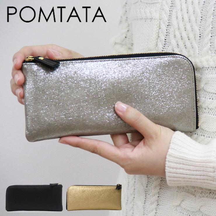 ポンタタ pomtata 財布 長財布 L字ファスナー 薄型 スリム シルバー メタリック 本革 レディース p1060