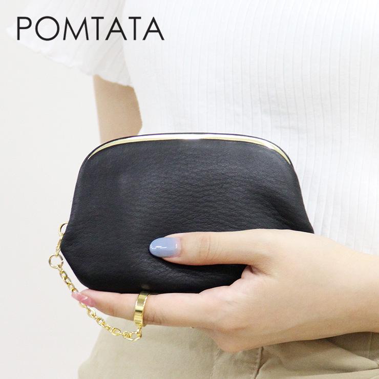 pomtata 財布 ポンタタ コンパクト財布 がま口 ミニウォレット 本革 ソフトレザー リングチャーム レディース 個性 p1251