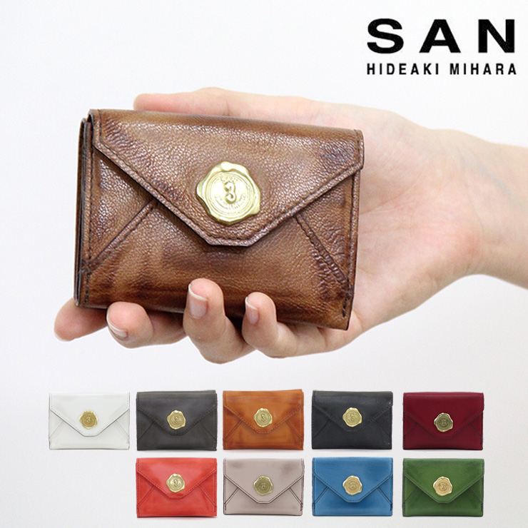 【あす楽】san hideaki mihara サンヒデアキミハラ 財布 三つ折財布 ミニ財布 コンパクト レディース メンズ 本革 smo-mgn smo-dvc