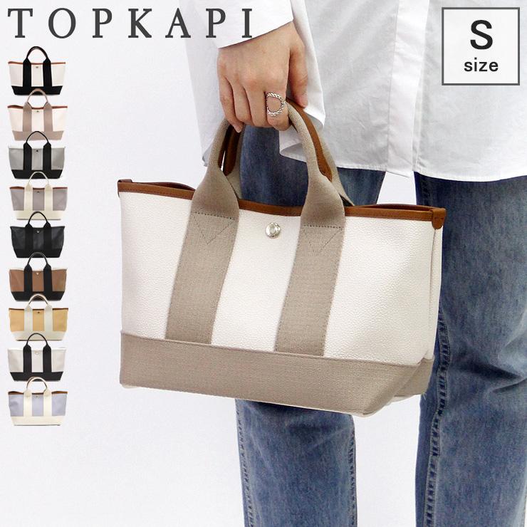 【あす楽】TOPKAPI トプカピ トートバッグ ミニ バッグ スコッチグレイン 日本製 フェイクレザー レディース 5030601002