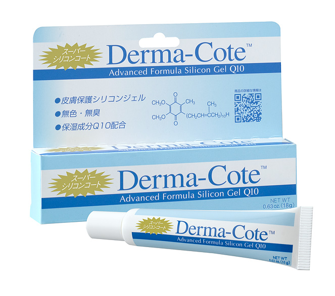 ★ bargain! New EGF ダーマコート Super bargain 5 + 1 book further friendly on your skin hydrating gel 30ml×5 this lucky gift in ~! 10P28Oct13