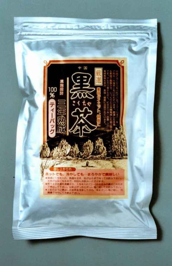 外食が増える冷える季節の健康ダイエットに~ 春太り対策に黒麹醗酵三年熟成 中国黒茶 ティーパック 1袋 プーアール茶の一種 外食が増える季節の健康ダイエットに~ 激安通販販売 蔵 別名六保茶
