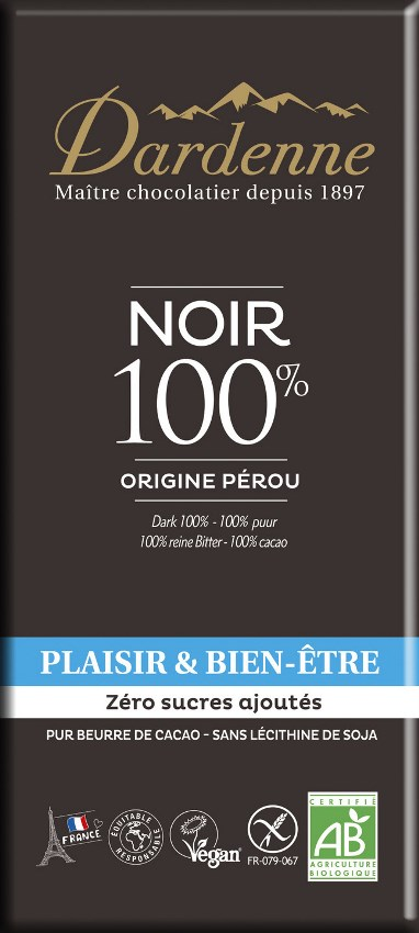 有機JAS認定の有機チョコレートダークカカオ100%・70g×15枚 送料無料♪ポイント10倍♪★カカオの豊かな風味と自家製カカオバターを使用した贅沢なハイカカオチョコレート★深い味わいでワインやお酒にもピッタリ♪ビターが好きな方に♪