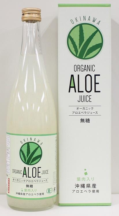オーガニックアロエベラジュース無糖JAS認定アロエベラ葉肉99.8%飲料12本 送料無料♪★寒い季節の健康ダイエットはもちろんアロエ美容にも♪★アロエステロール・アロイン・アロエマンナン・アロエチン・アミノ酸・ビタミン・ミネラル・葉緑素・サポニン補給に♪