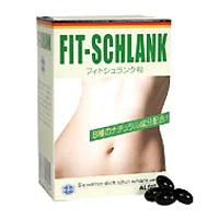 秋太り対策健康ダイエットにもフィトシュランク5箱 送料無料♪ビオ・シュランク粒と内容は全く同じです♪ドイツで16年以上で300万個の人気サプリ♪