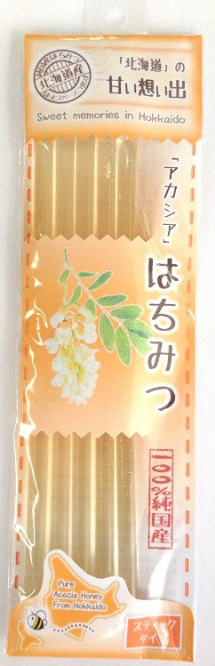★ Vitamin CCC beauty PROVITA C comp 6 follicles present in ~ ★! Derived from people for thousands of years from the mother to the child handed down probiotic lactic acid bacteria use! アルメニアンナリネ 1 box 10P28Oct13