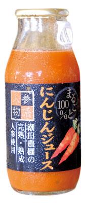 潮田農園の人参物語まるごと100%にんじんジュース24本入り 賞味期限2021年10月13日★10年間の研究で柿のように甘く美味しい人参になりました♪★農薬・化学肥料不使用の人参100%のジュースです♪