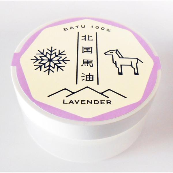 敏感肌・乾燥肌の方にも優しいレスキュークリームの北国馬油ラベンダー20g★就寝前の肌に塗ればラベンダーの香りでリラックス♪朝までラベンダー畑気分に~♪★クレンジング・乳液・お風呂でのパックにも~♪