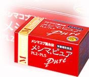 送料無料!メシマピュア 1箱30袋 :約10~30日分