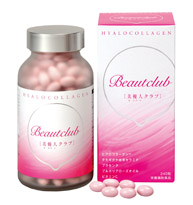 ★! Hyaluronic acid and collagen tamogitake extracts of ceramide content and pig placenta extract powder, C Bulgaria rose oil contains vitamin! ★ Ceramide beauty eat dry season too! Beauty Yu Man Club
