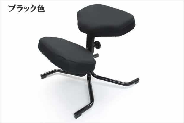 【あす楽対応】5064バランススタディチェア ブラック色背筋が伸びる 正しい姿勢【日本製 送料無料 smtb-k HLS_DU】