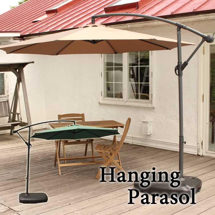 ハンギングパラソル ウォーターベースセット    傘 かさ 日よけ シェード サンシェード 遮光 日陰 テーブルセット バルコニー ガーデン カフェ ガーデンパラソル 3m 300cm ガーデニング エクステリア UV b20