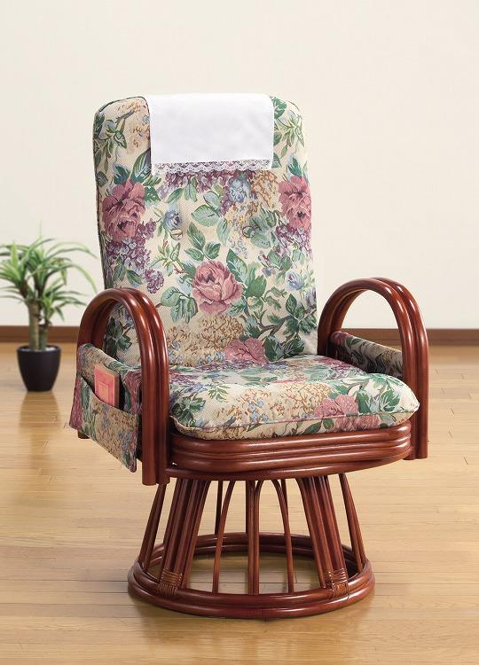 天然籐回転座椅子 ハイタイプ    チェア インテリア 高級感 椅子 小物入れ 肘掛 リクライニング