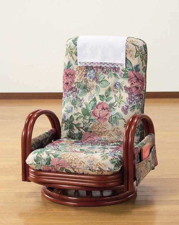 天然籐回転座椅子 ロータイプ    チェア インテリア 高級感 椅子 小物入れ 肘掛 リクライニング