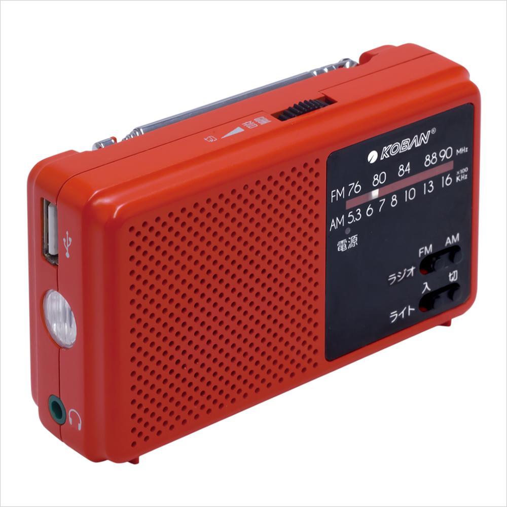激安価格と即納で通信販売 備蓄ラジオ ECO-5 ライト 内祝い 防災 ラジオライト 長寿命 地震 手回し充電 震災 手回しライト スマートフォン対応 KOBAN