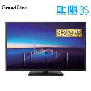 テレビ TV 32型 32V Grand-Line 32V型地デジ/BS/CS110度 ハイビジョン液晶テレビ ブラック GL-C32WS03 A-Stage (D)