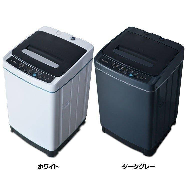 Grand-Line 全自動洗濯機 5.0kg SWL-W50-W A-Stage (D)