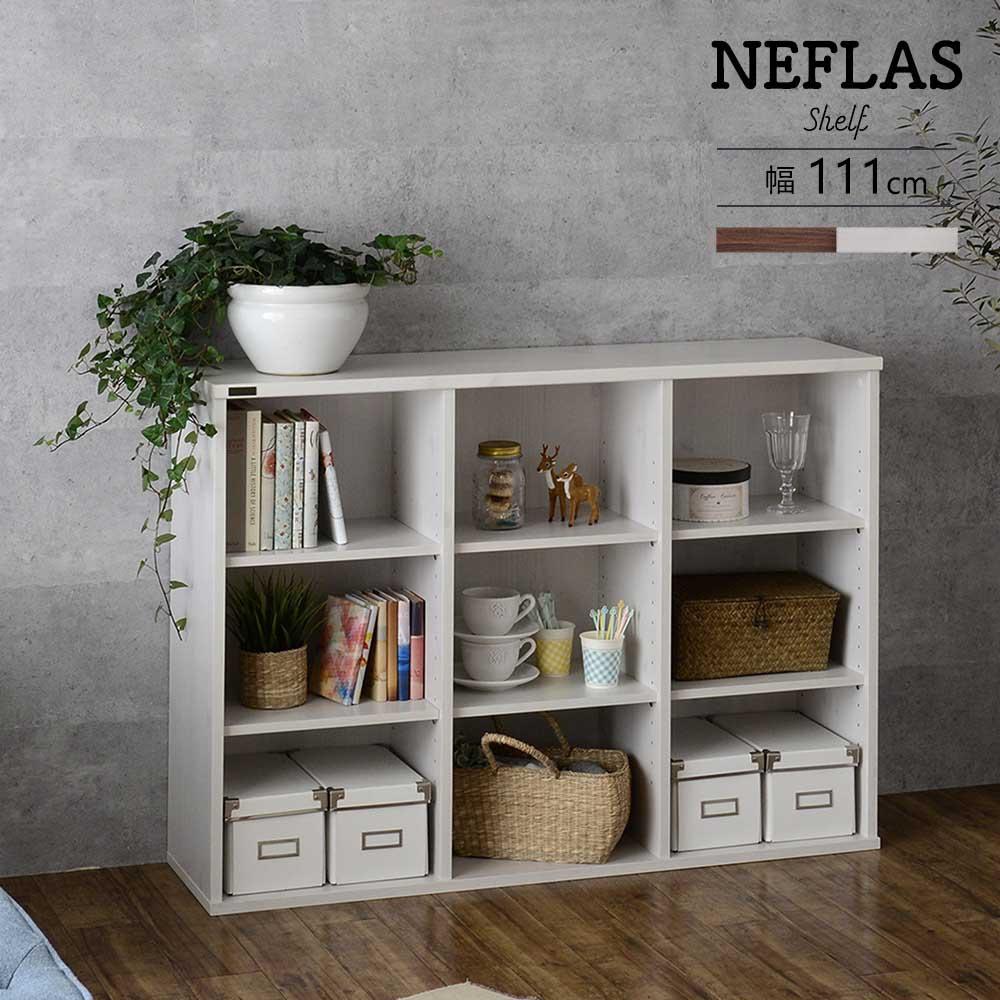 NEFLAS(ネフラス) オープンシェルフ(幅120cm) ホワイト/ブラウン NEFLAS(ネフラス) オープンシェルフ(幅120cm) ホワイト/ブラウン シェルフ ディスプレイ ディスプレイシェルフ ディスプレイ収納 棚 収納 リビング収納 幅120cm 幅120 木目調 ホワイト 白 ホワイトウォッシュ NEFLAS ネフラス