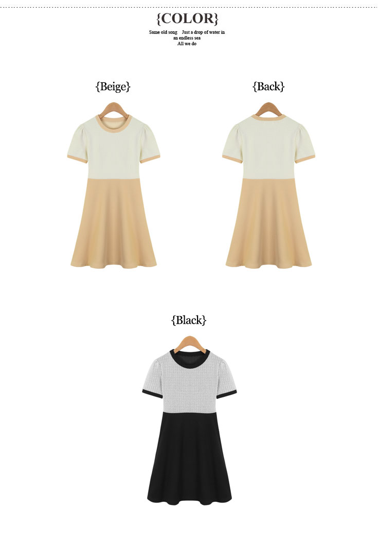A style improves just to wear it! It is ■'s house nothing in high waist short sleeves one piece / Lady's one piece half sleeve short sleeves flare one piece flare Mini One peace mini-length four circle party wedding ceremony mode casual spring and summer■