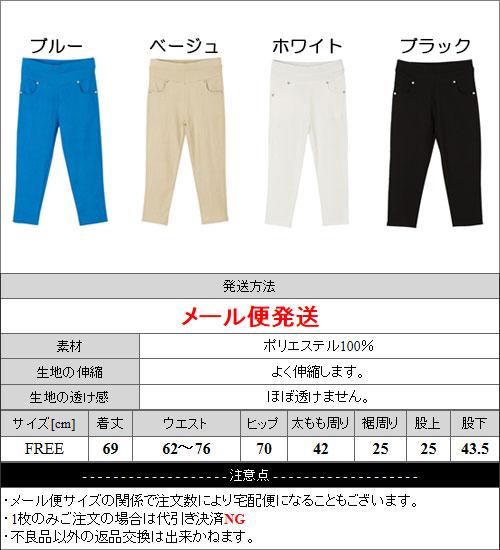 Length of the leg & feet beauty wonderful effects! 7-color leg Pan / women's pants leggings Pagans leggings pants skinny pants stretch DarkAngel / Dark Angel 1