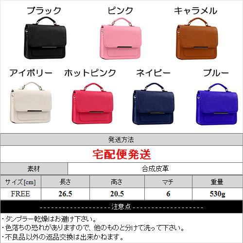 To you of the simple group! Simple square 2WAY bag / Lady's bag 2WAY handbag shoulder bag 2way Shin pull pochette DarkAngel/ dark angel